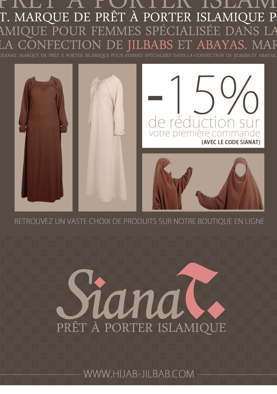 Alkanz Archives Sianat - Pret a porter musulmane