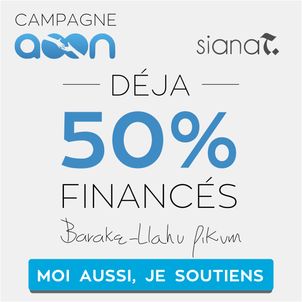 campagne crowdfunding sianat