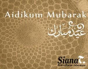 aidkum mubarak