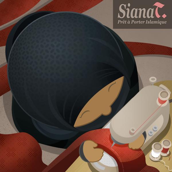 avatar sianat