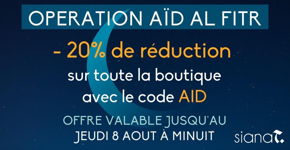 aid-ramadan